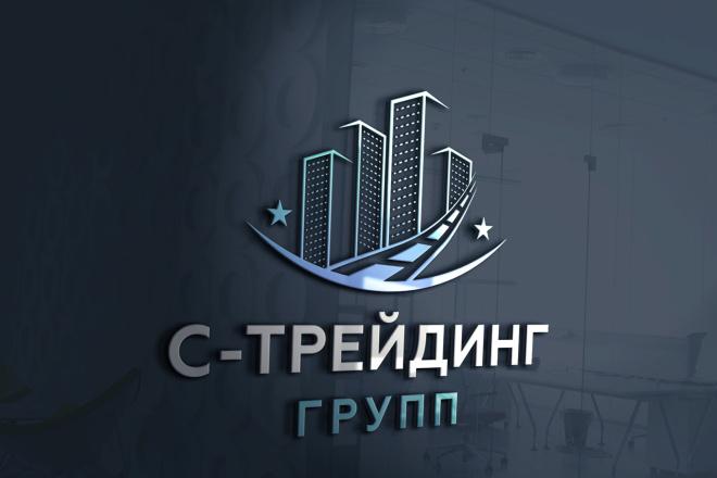 Разработка логотипа 55 - kwork.ru