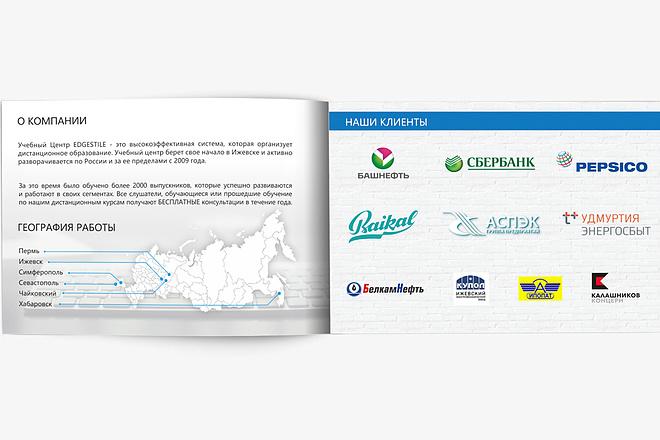 Разработаю Маркетинг Кит, для личных встреч и рассылки 45 - kwork.ru