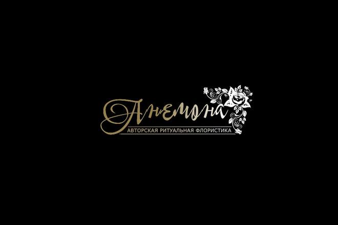 Сделаю элегантный премиум логотип + визитная карточка 4 - kwork.ru