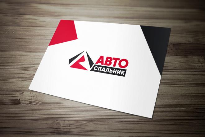 Дизайн и разработка уникального логотипа 39 - kwork.ru