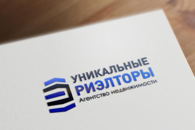 Разработаю дизайн логотипа 80 - kwork.ru