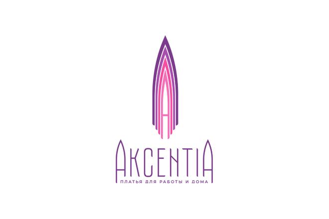 Ваш новый логотип. Неограниченные правки. Исходники в подарок 59 - kwork.ru