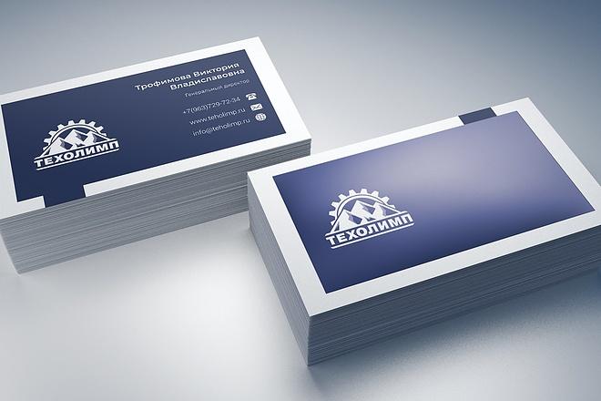Разработаю визитки любой сложности 18 - kwork.ru