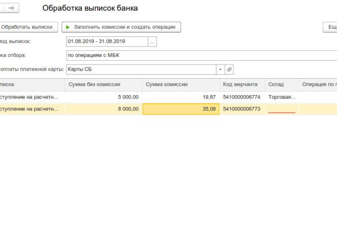 Напишу отчет, печатную форму, обработку 1С 8 - kwork.ru
