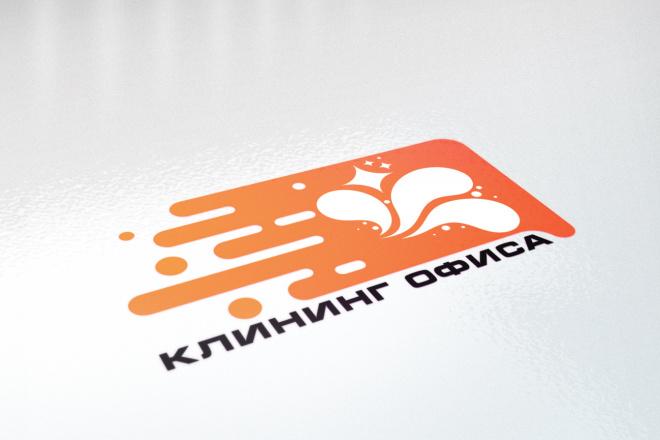 Сделаю стильные логотипы 38 - kwork.ru