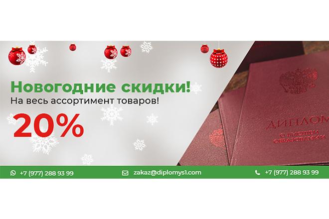 Сделаю красивый дизайн элемента сайта 89 - kwork.ru
