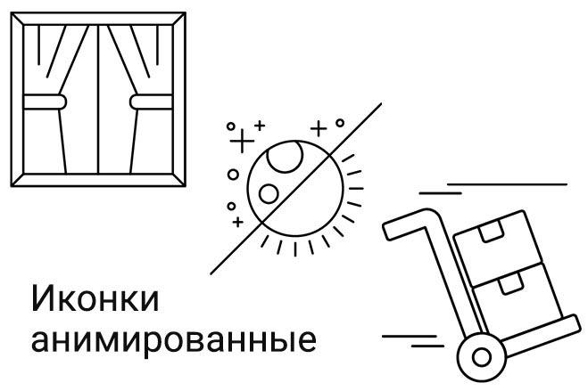 Баннер анимированный . gif 11 - kwork.ru