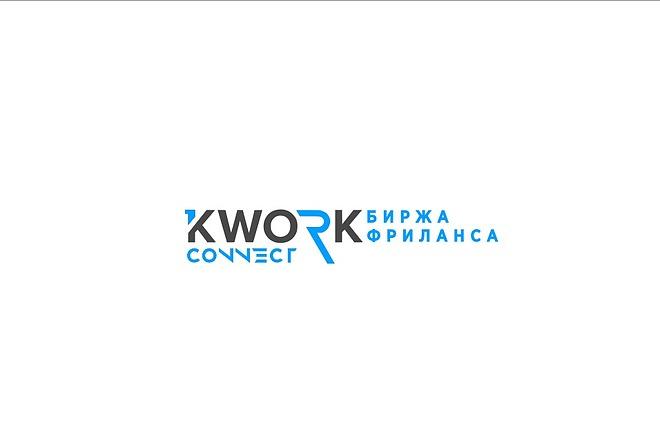 Создам элегантный шрифтовой логотип 32 - kwork.ru