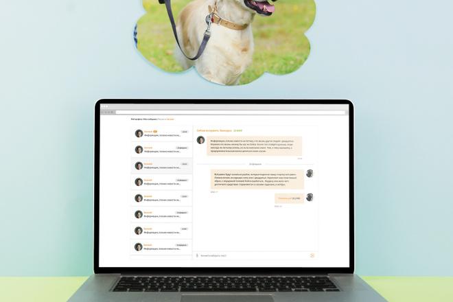 Создам дизайн страницы сайта 5 - kwork.ru