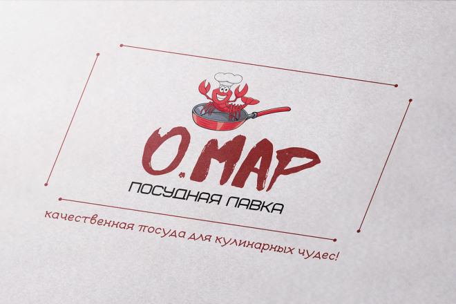 Сделаю отрисовку в вектор 6 - kwork.ru