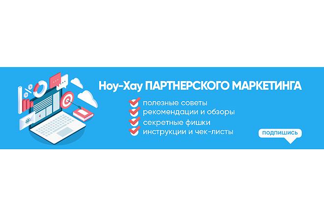Оформление группы вконтакте 58 - kwork.ru