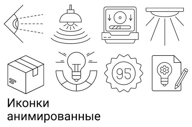 Баннер анимированный . gif 10 - kwork.ru