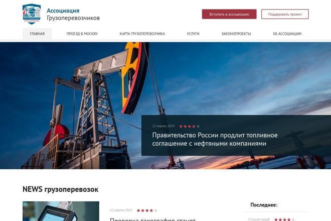 Верстка секции сайта по psd макету 4 - kwork.ru