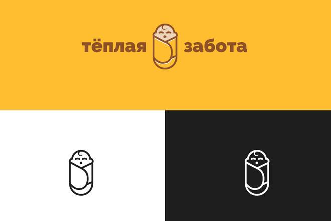 2 эффектных минималистичных лого, которые запомнятся 31 - kwork.ru