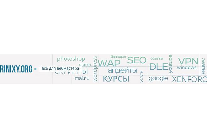 Сделаю красивый дизайн элемента сайта 16 - kwork.ru