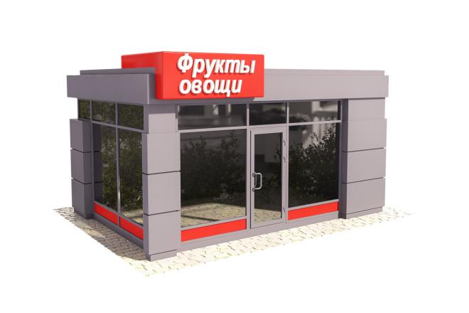 3D моделирование 24 - kwork.ru