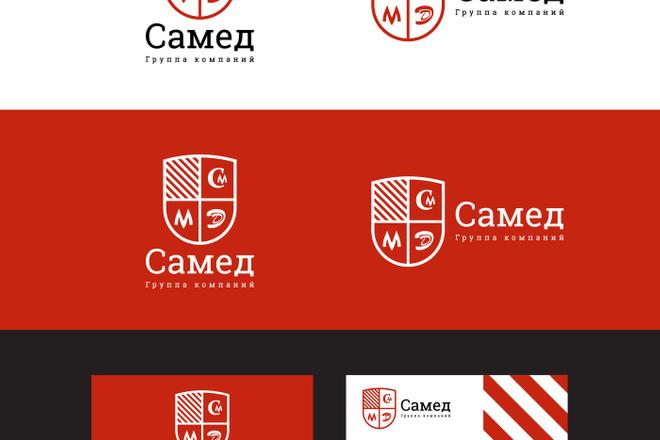 Ваш новый логотип. Неограниченные правки. Исходники в подарок 24 - kwork.ru