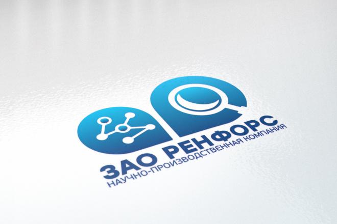 Сделаю стильные логотипы 74 - kwork.ru