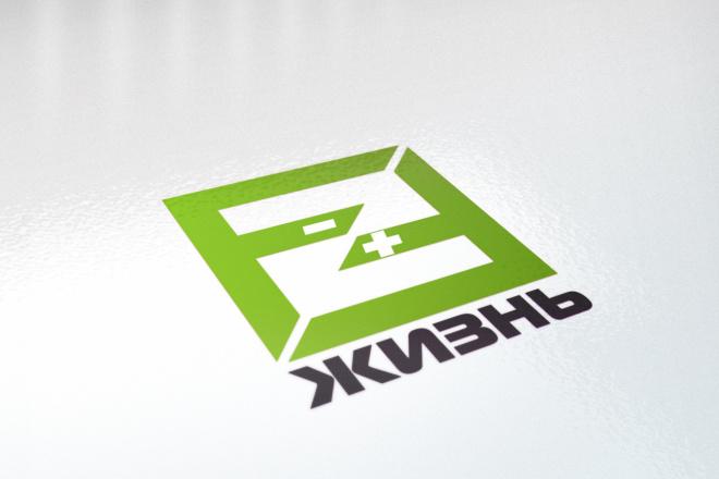 Сделаю стильные логотипы 56 - kwork.ru