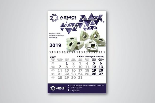 Дизайн - макет настенного квартального календаря 1 - kwork.ru