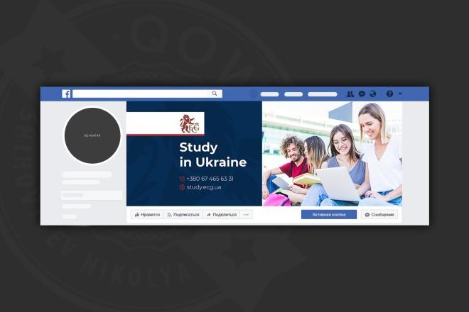 Сделаю оформление facebook 4 - kwork.ru