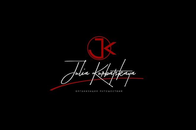 Сделаю стильный именной логотип 41 - kwork.ru