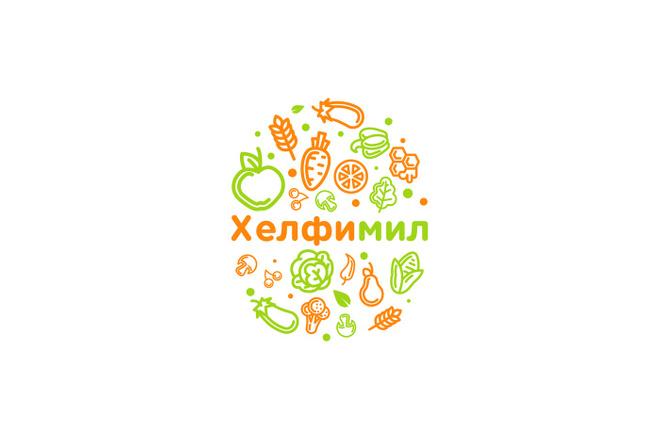 Ваш новый логотип. Неограниченные правки. Исходники в подарок 50 - kwork.ru