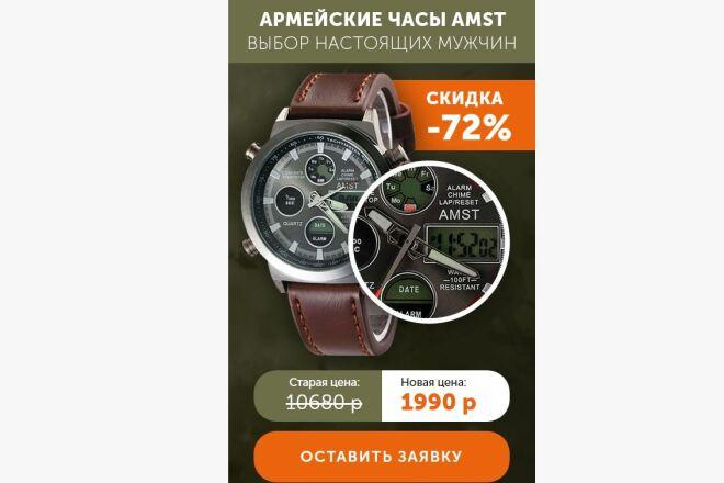 Скопировать Landing page, одностраничный сайт, посадочную страницу 38 - kwork.ru
