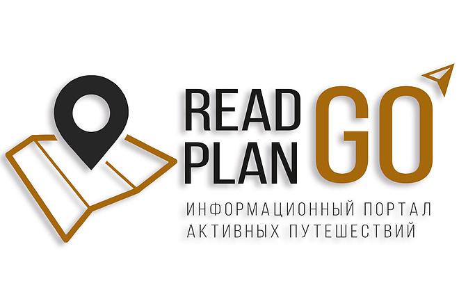 Логотип 12 - kwork.ru