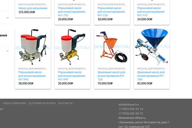 Создам лендинг на вордпресс 27 - kwork.ru