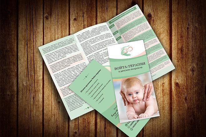 Сделаю дизайн брошюры, буклета 8 - kwork.ru