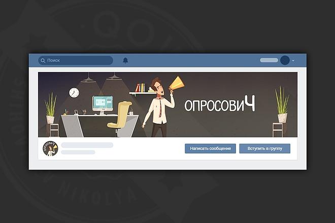 Сделаю оформление facebook 14 - kwork.ru