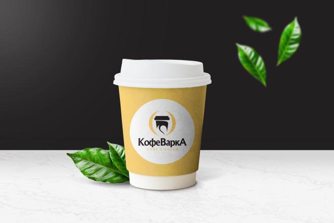 Создам современный логотип. Исходники логотипа в подарок 84 - kwork.ru