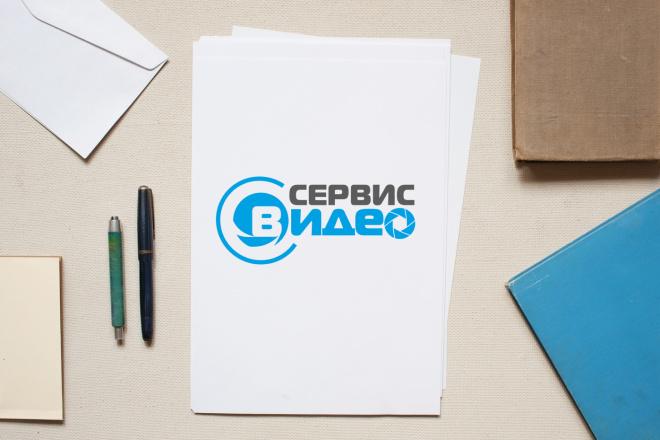 Разработаю 3 уникальных варианта логотипа 24 - kwork.ru