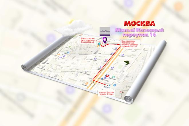 Красивая схема и карта проезда 4 - kwork.ru