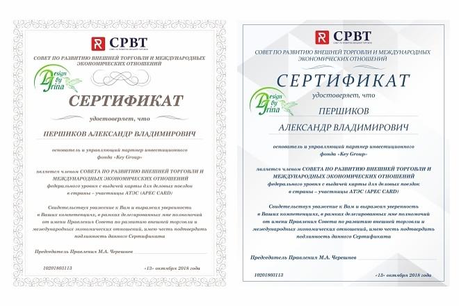 Дизайн листовки, флаера 93 - kwork.ru