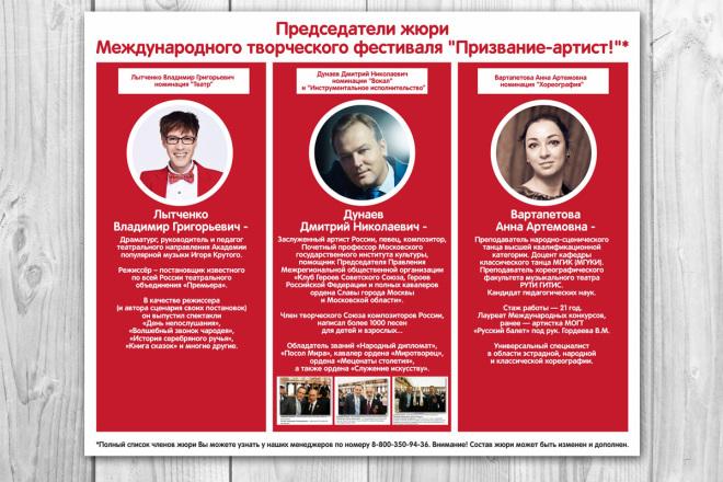 Баннеры для сайта или соцсетей 67 - kwork.ru
