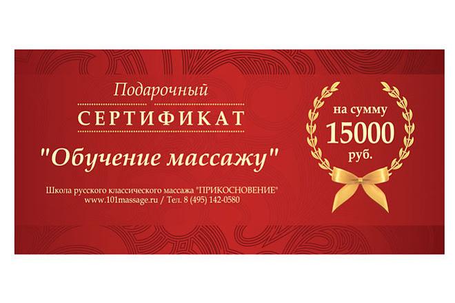 Подготовлю буклет к печати 4 - kwork.ru