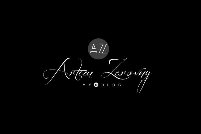 Создам элегантный шрифтовой логотип 12 - kwork.ru
