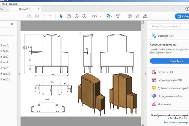 Создам 3D модель в SolidWorks. Для ЧПУ фрезера лазера или 3D Принтера 6 - kwork.ru
