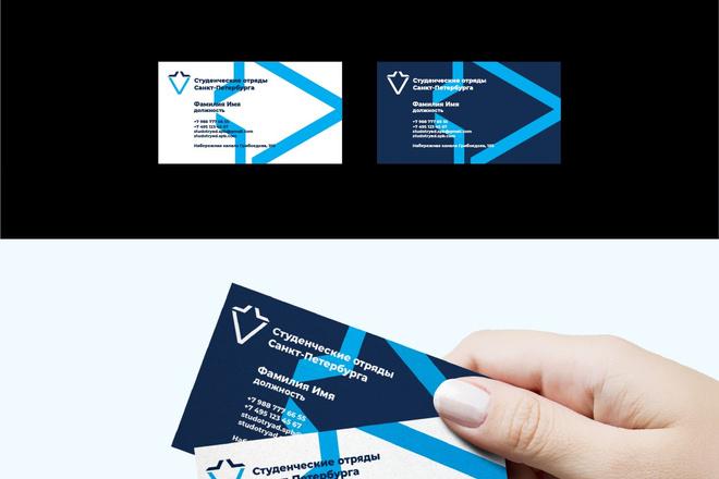 Ваш новый логотип. Неограниченные правки. Исходники в подарок 3 - kwork.ru