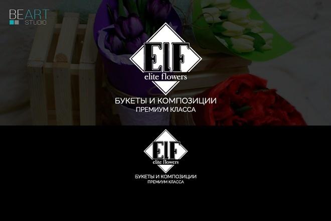 Cоздам логотип по вашему эскизу, исходники в подарок 22 - kwork.ru
