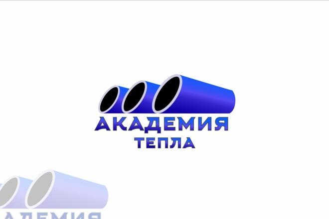 3 логотипа в Профессионально, Качественно 124 - kwork.ru