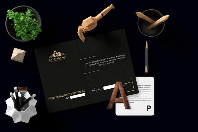 Дизайн подарочного сертификата 6 - kwork.ru