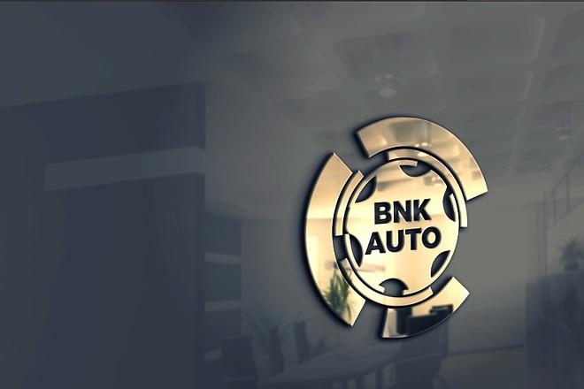 Сделаю дизайн логотипа 93 - kwork.ru