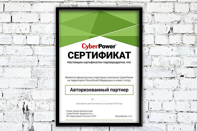 Нарисую дизайн сертификата, диплома 11 - kwork.ru