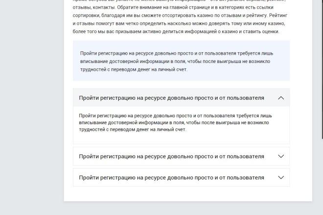 Внесу правки на лендинге.html, css, js 1 - kwork.ru