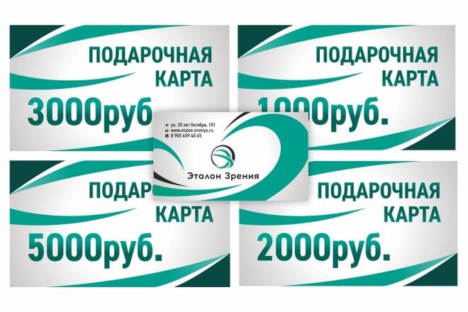 Визитка двусторонняя 9 - kwork.ru
