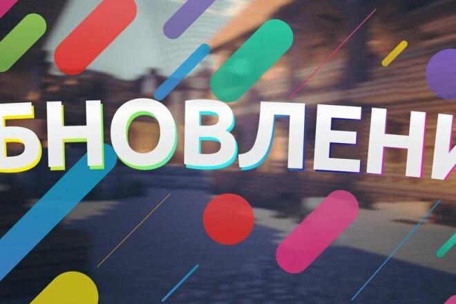 Любые работы по 1с. Доработка, обновление, помощь в выборе продукта 1с 18 - kwork.ru