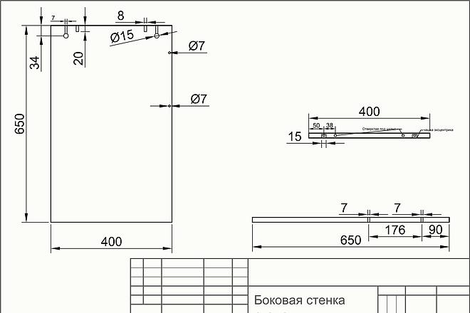 Разработка дизайна корпусной мебели. Подготовка карт раскроя, чертежей 13 - kwork.ru
